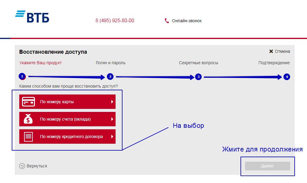 взять кредит гражданину белоруссии